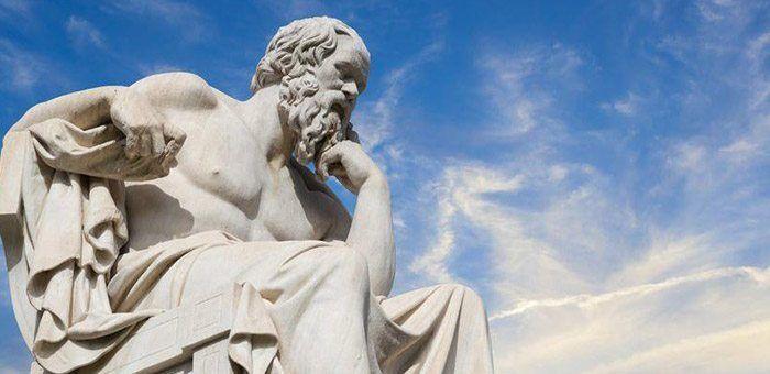 Η Φιλοσοφία - Παιχνίδια στον Καθρέπτη
