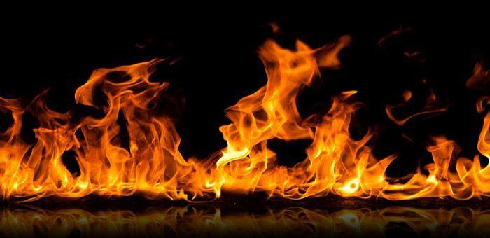 Η Φωτιά